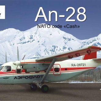 Amodel - 72226 - Ан-28 Полярный - 1:72