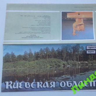 Киев Киевская обл. 1985 карта схема Украина