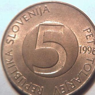 Словения 5 толаров 1996 г.