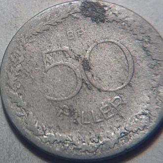 Венгрия 50 филлеров 1948г.