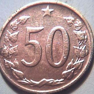 50 Чехословацких геллеров 1963