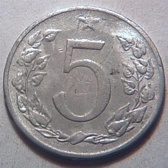 Чехословакия 5 гелер1953 №2
