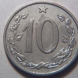 Чехословакия 10 геллеров 1962г №3
