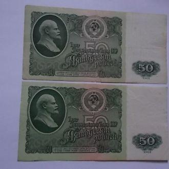 Деньги СССР   --    1961 г