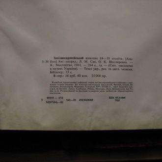 Шкатулка МИШУТКА 10 см полирезин