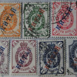 Русская почта в Китае 1899-1904