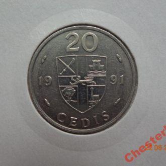 Гана 20 седи 1991 СУПЕР состояние очень редкая