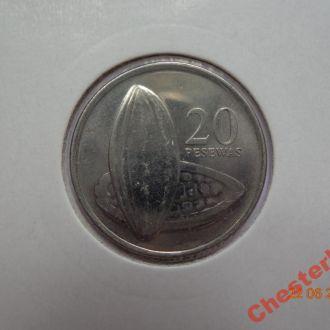 Гана 20 песева 2007 СУПЕР состояние редкая