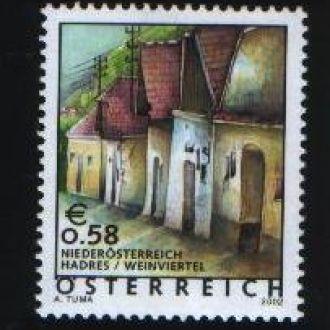 Австрия  Архитектура  номинал 0.58 Евро