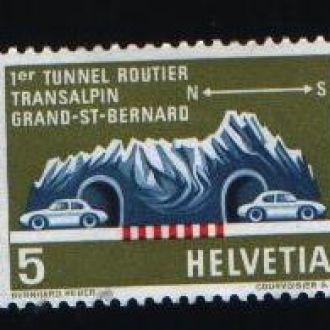 Автомобиль Альпы тунель Швейцария МН 1марка
