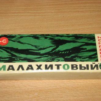 ручка наливная золотое перо не заправлялась чернил
