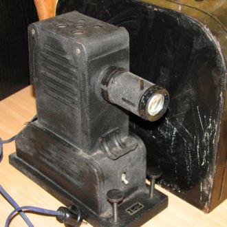 фильмоскоп проектор диапроектор высота 28 см рабоч