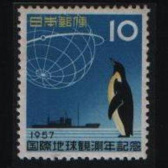 Антарктида Япония 1957 1 марка
