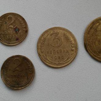 1, 2 (2 шт.), 3, 5 коп. 1935 г. (ст. тип)