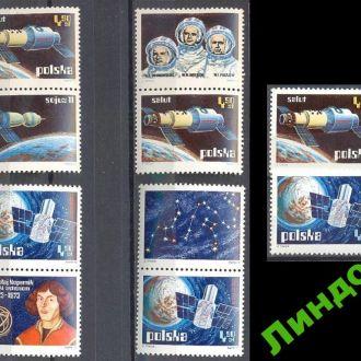 Польша 1973 космос Коперник россика **о