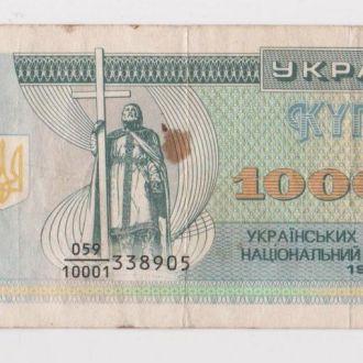 100000 крб. = 1993 г. = КУПОН = Украина