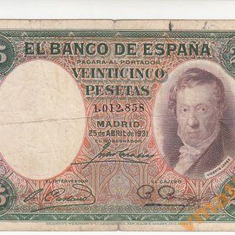 Испания 25 песет 1931 год