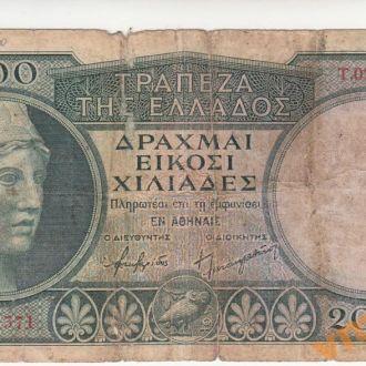 ГРЕЦИЯ 20000 драхм 1946 год