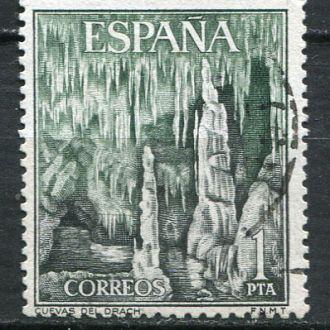 Испания Горы Пиренеи Сталактитовые пещеры гаш