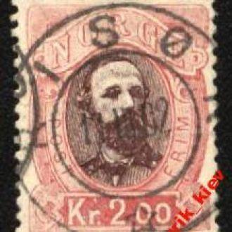 Норвегия 1878  г. № 34 гаш