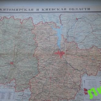 Житомирская Киевская обл 1968 карта схема Украина