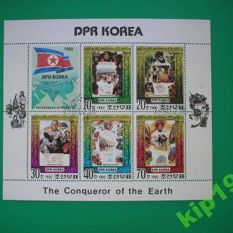 Корея 1980 Знаменитые путешественники *