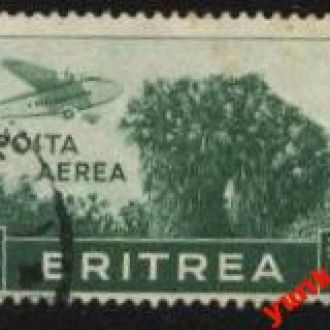ERITREA 1936 г № 251 гаш