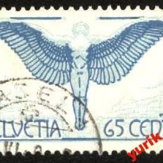 Швейцария 1924 г. № 189 гаш