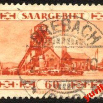 Германия -SAARGEBIET-  1930 г. № 143 гаш