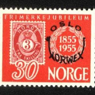 Норвегия 1955  г. № 393-395 *серия