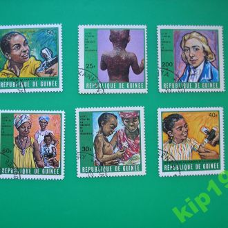 Гвинея  Революция *
