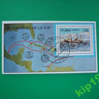 Куба Корабль  *