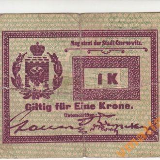 ЧЕРНОВЦЫ 1 крона 1914 год