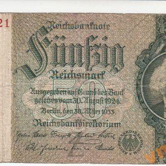 Германия 50 рейхсмарок 1933 год