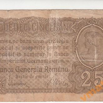 РУМЫНИЯ оккупация Германией 25 бани 1917 год