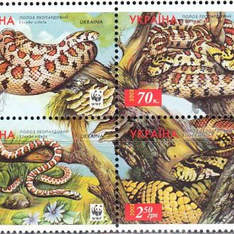 2002 фауна WWF