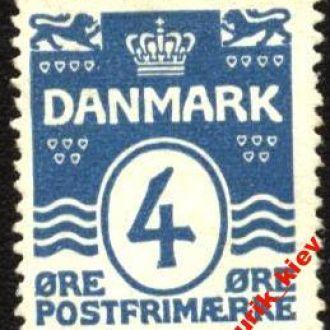Дания 1905 г. №  45 В б.к.