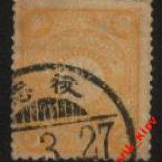 Япония  1879 г.№ 70 гаш