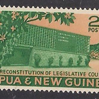 БРИТ. КОЛОНИИ PAPUA NEW GUINEA 1961 MH 12.5 ЕВРО