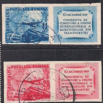РУМЫНИЯ 1949 АВИАЦИЯ ПАРОВОЗ 4 ЕВРО