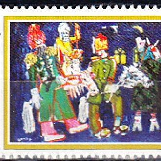 Молдова Рождество живопись 2006