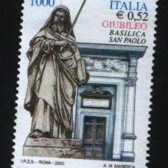 Архитектура Религия  Базилика святого Петра 1марка