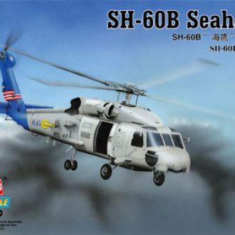 "SH - 60B ""Seahawk"""