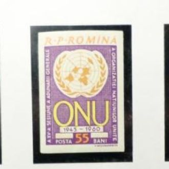 Румыния ООН КЦ=7,5евро беззубцов