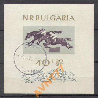 Болгария 1965 Скачки Конный спорт блок бз  4,5 евр