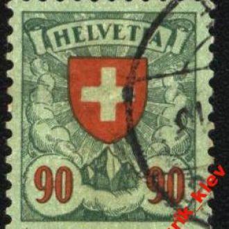 Швейцария 1924 г. №194 гаш