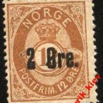 Норвегия 1888 г..№  48 гаш