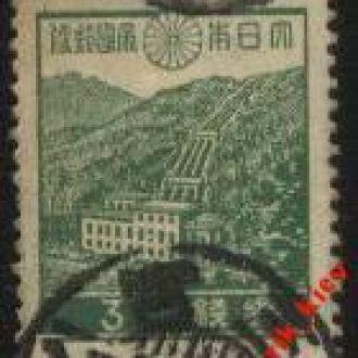 Япония  1935 г.№ 222 гаш