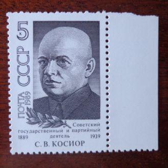 СССР1989гKolekcioner6053**16гр