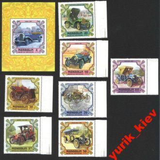 Монголия -Автомобили серия.